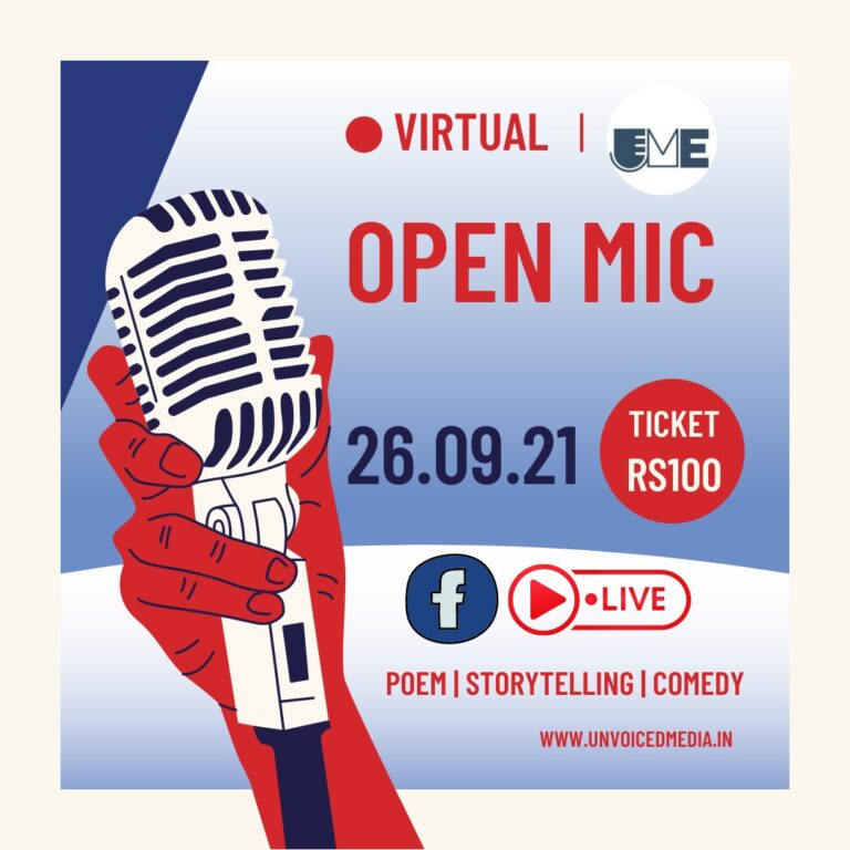 online open mic
